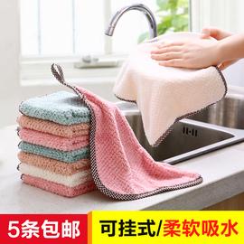 可挂式珊瑚绒擦手巾厨房清洁巾不掉毛吸水抹布洗碗布清洁布