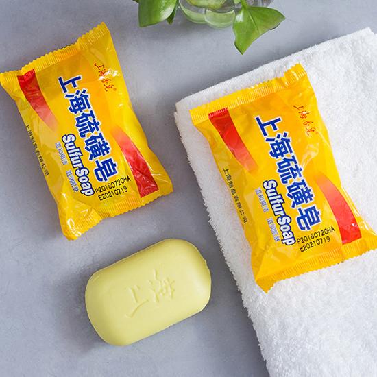 上海硫磺皂清新爽洁洗手老牌国货85g温和洗脸控油洗发沐浴洗头皂