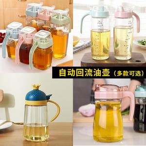 油瓶玻璃防漏油壶家用大号油罐调味料酱油瓶醋壶香油小瓶厨房用品