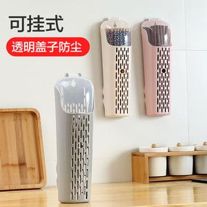 还不晚筷子置物架筷子篓收纳盒家用挂式筷子筒带盖防尘筷子笼筷篓