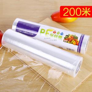 厨房保鲜膜一次性包装家用冰箱微波炉保鲜膜保鲜袋大卷PE保鲜膜
