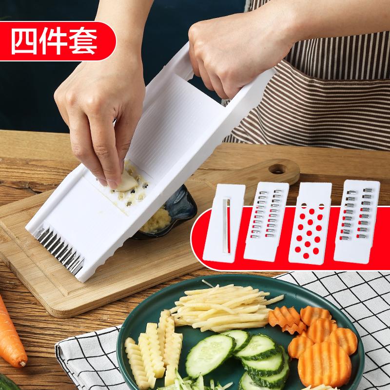厨房多功能切菜器切土豆刨丝器土豆丝切丝器萝卜黄瓜切片器擦丝器