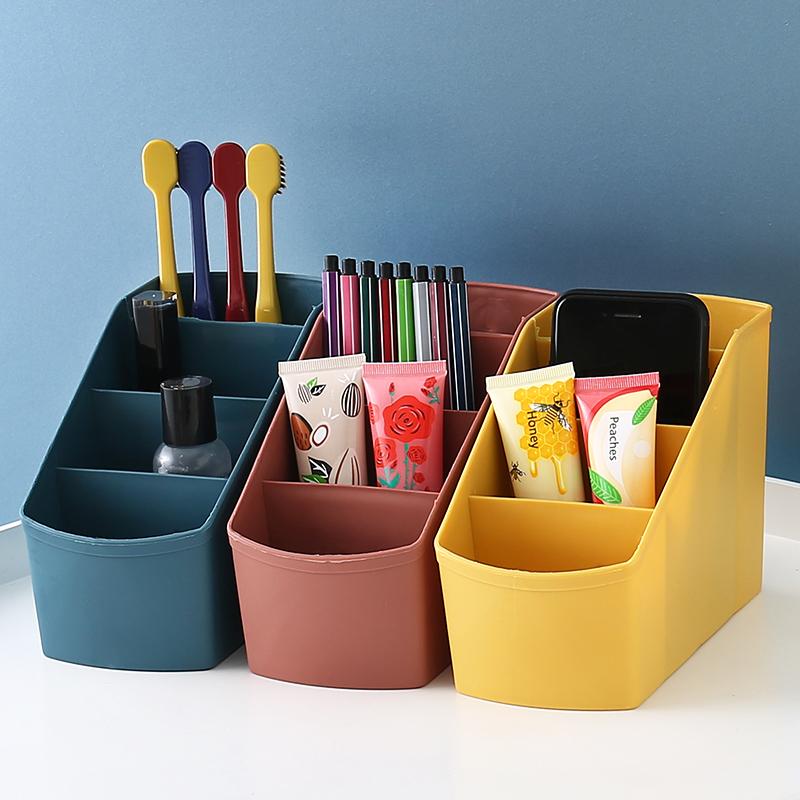 桌面化妆品收纳盒 客厅多格遥控器杂物储物盒梳妆台化妆盒整理盒