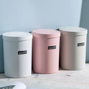 还不晚按压式弹盖垃圾桶家用厨房小纸篓客厅卧室卫生间带盖垃圾筒