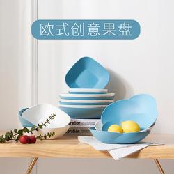 水果盘塑料客厅欧式零食糖果干果盘大号现代简约创意可爱家用