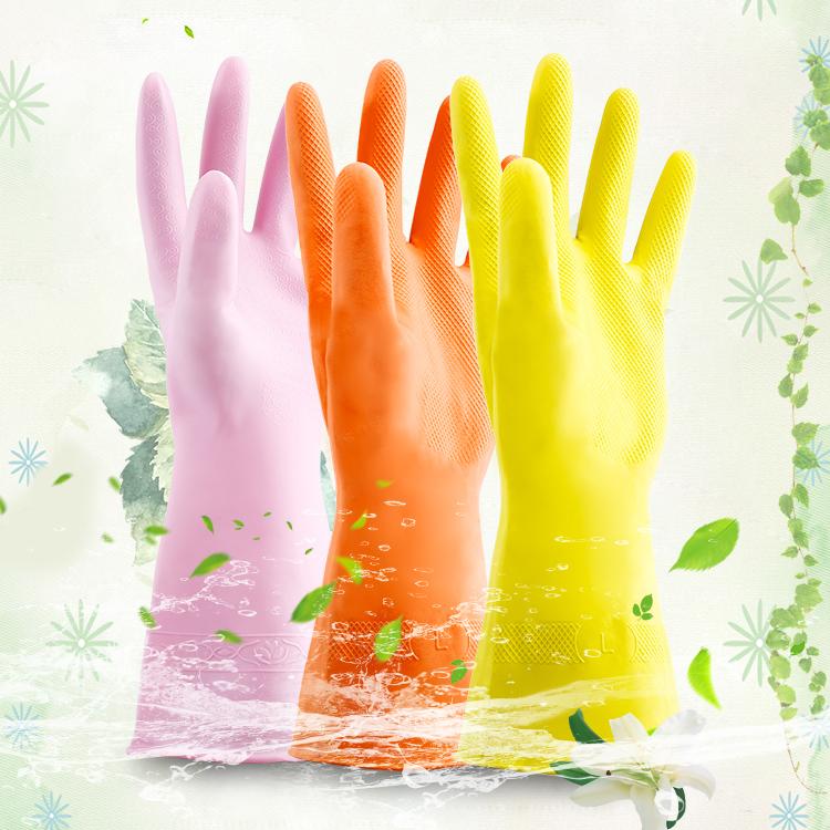 家务清洁不加绒加厚橡胶家用厨房洗衣洗碗刷碗防水耐用薄款皮手套