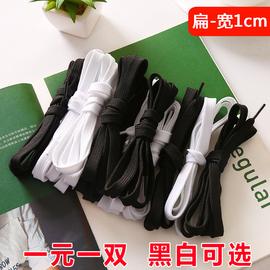 男女帆布篮球运动休闲小白鞋潮流个性韩版百搭彩色黑白色扁平鞋带图片