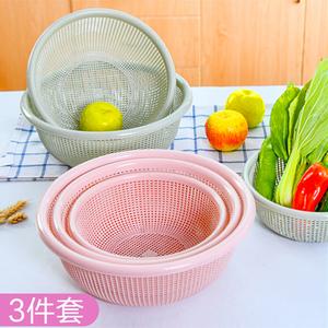 圆形镂空洗菜篮子三件套塑料洗菜盆