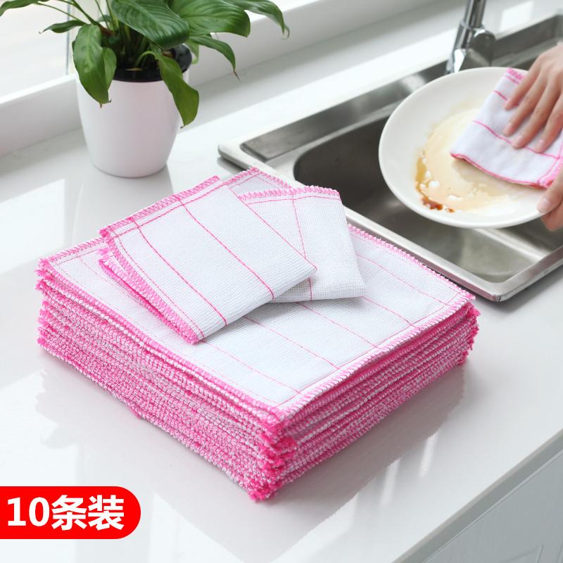加厚吸水去油抹布10条装厨房不掉毛不沾油洗碗布家务竹纤维清洁巾