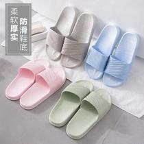 居家家用厚底防滑塑料浴室拖鞋夏季室内家居舒适男女洗澡凉拖韩版