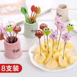 创意卡通水果叉套装陶瓷不锈钢小叉子甜口叉可爱便携水果签蛋糕叉图片
