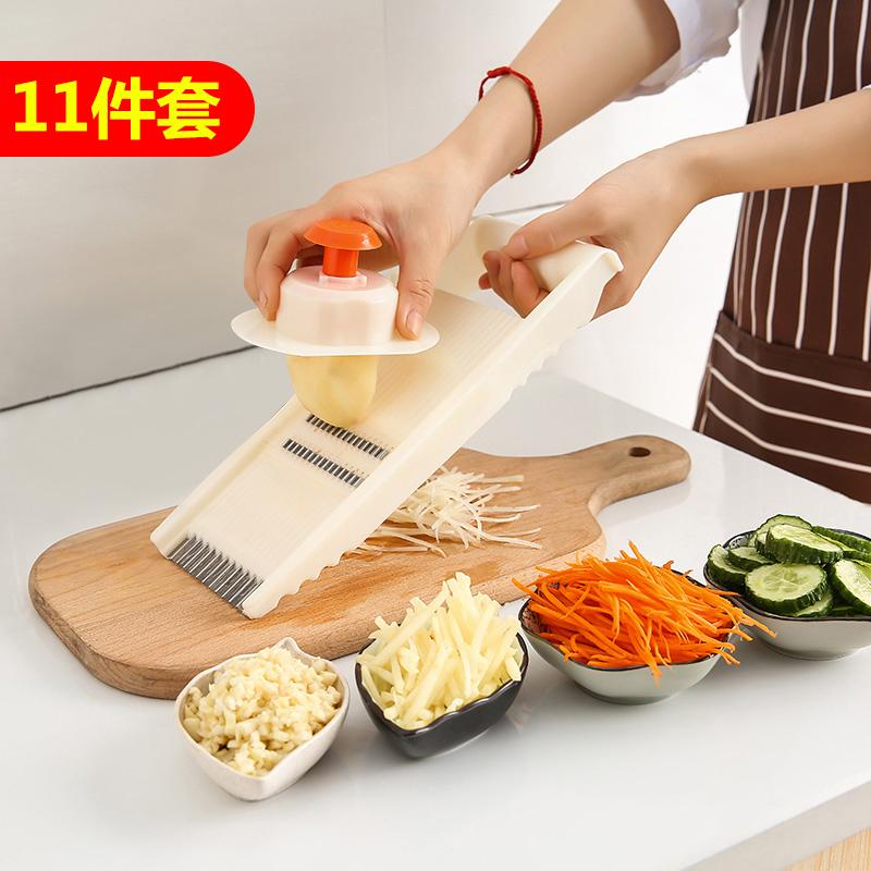 家用厨房擦土豆丝切丝器 多功能切菜器切土豆片切片刨丝器