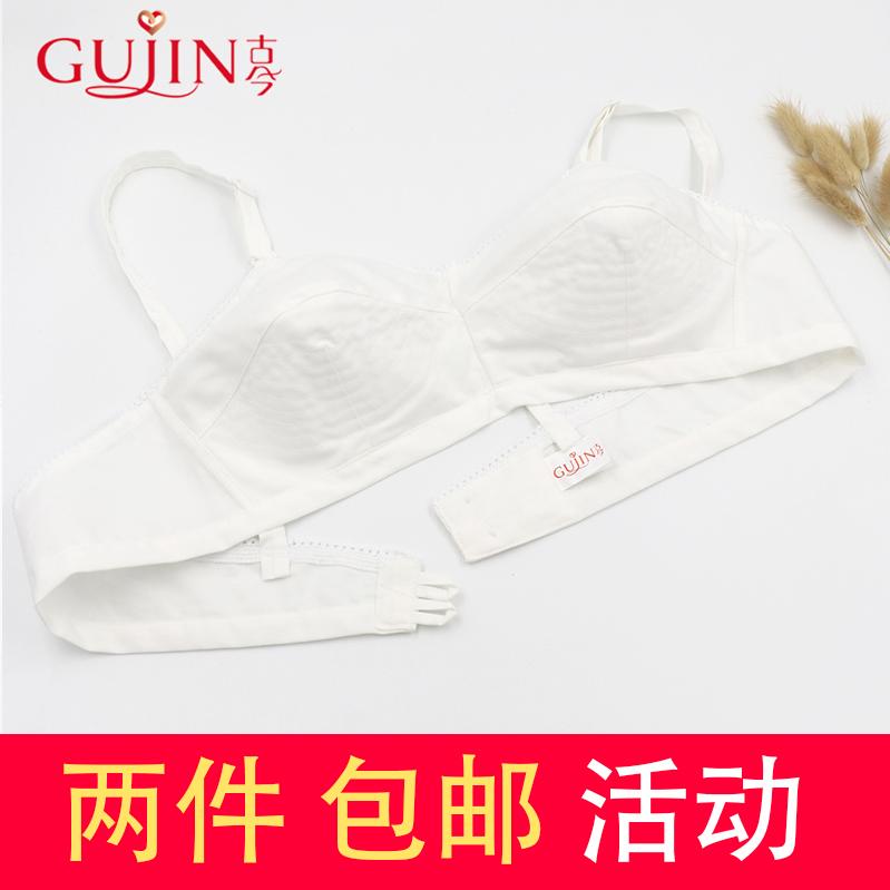 上海古今布文胸专柜正品纯棉中老年全棉布胸罩无钢圈女妈妈薄内衣