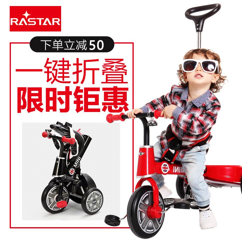 婴儿可折叠自行车