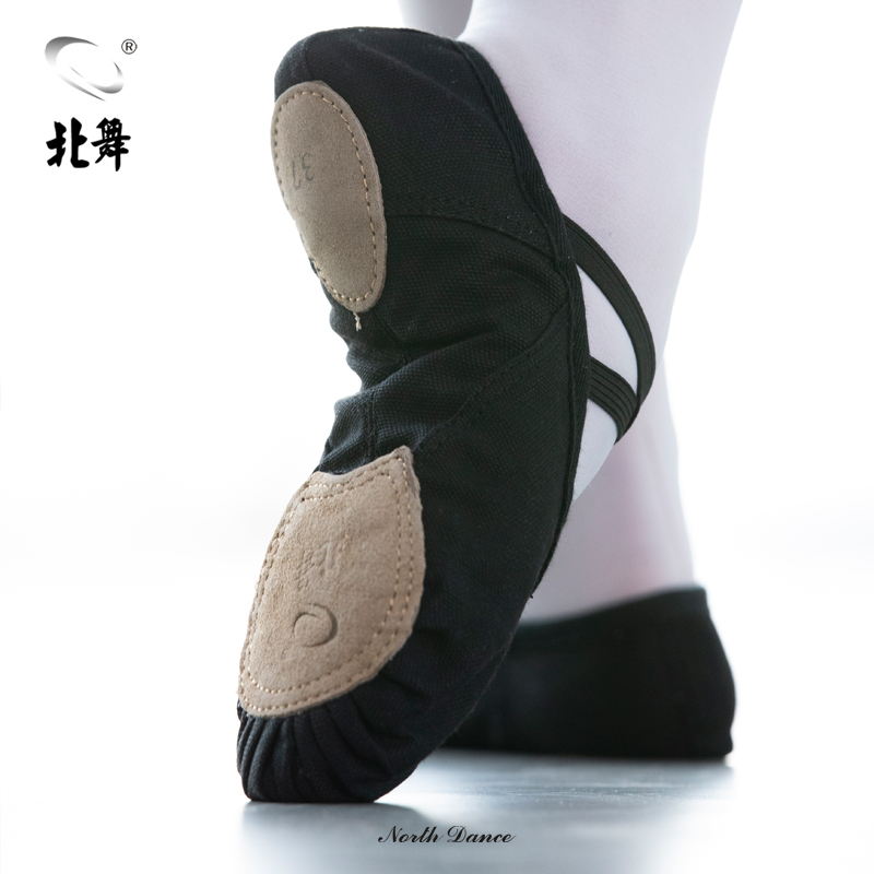 北舞男女软底鞋大码儿童芭蕾舞蹈鞋