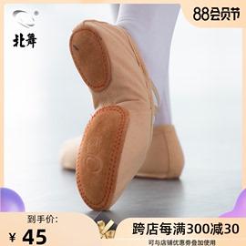 北舞成人舞蹈鞋女软底练功鞋形体猫爪跳舞鞋大底肚皮民族芭蕾舞鞋图片