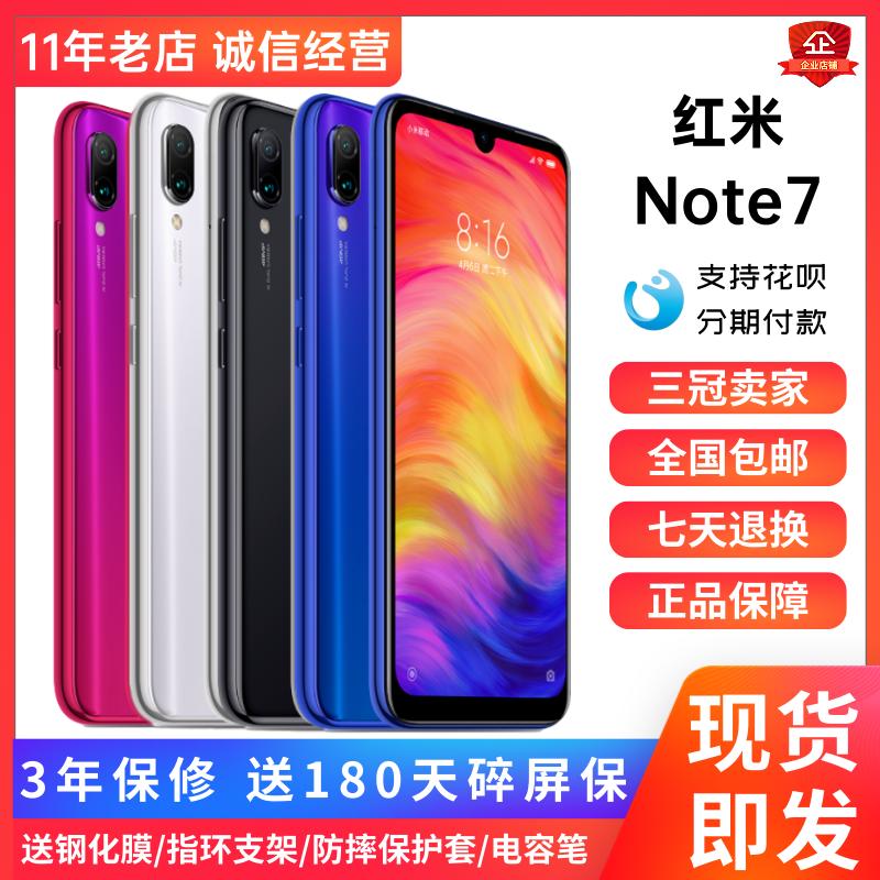 Xiaomi/小米 Redmi Note7双摄头红米note5全网通4G手机4X 5plus