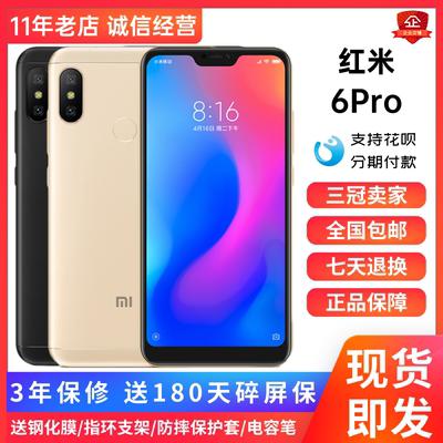 Xiaomi/小米 红米6 pro 4A 7A 4X全网通4G老人学生智能手机正品