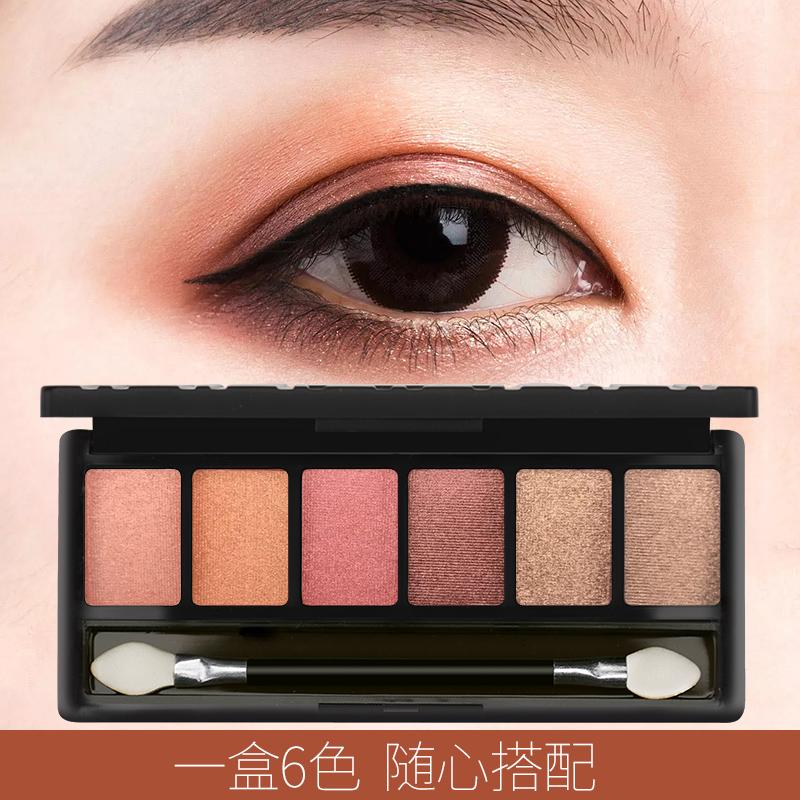 11月29日最新优惠BOB六色眼影防水不晕染初学者自然大地色桃花妆哑光盘裸妆学生女
