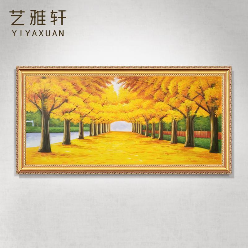 客厅沙发背景黄金满地招财发财树玄关黄金大道装饰画欧式风景油画