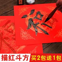 这世界除了筷子什么都可以放下挂画餐桌摆件名宿酒店字画餐厅配画
