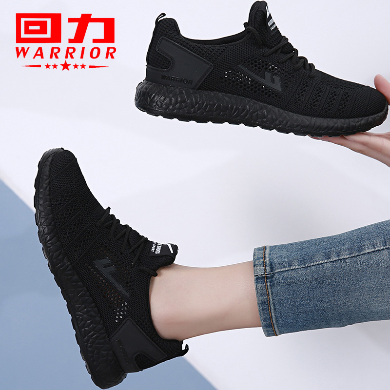 回力女鞋2020春季网面鞋女透气黑色运动鞋女软底跑步鞋休闲网鞋女图片