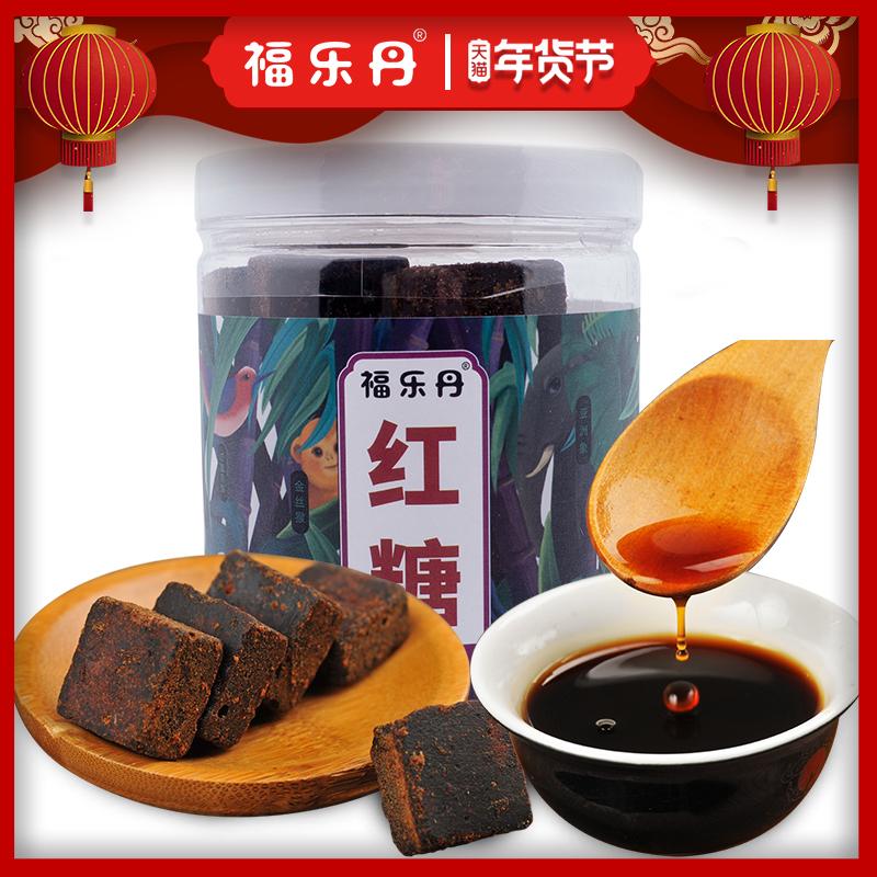 福乐丹云南纯甘蔗压榨老红糖土黑糖块罐装速溶食糖大姨妈月子姜茶