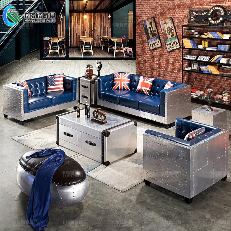 咖啡厅馆工业风沙发ktv复古真皮个性创意时尚服装店酒吧铝皮家具