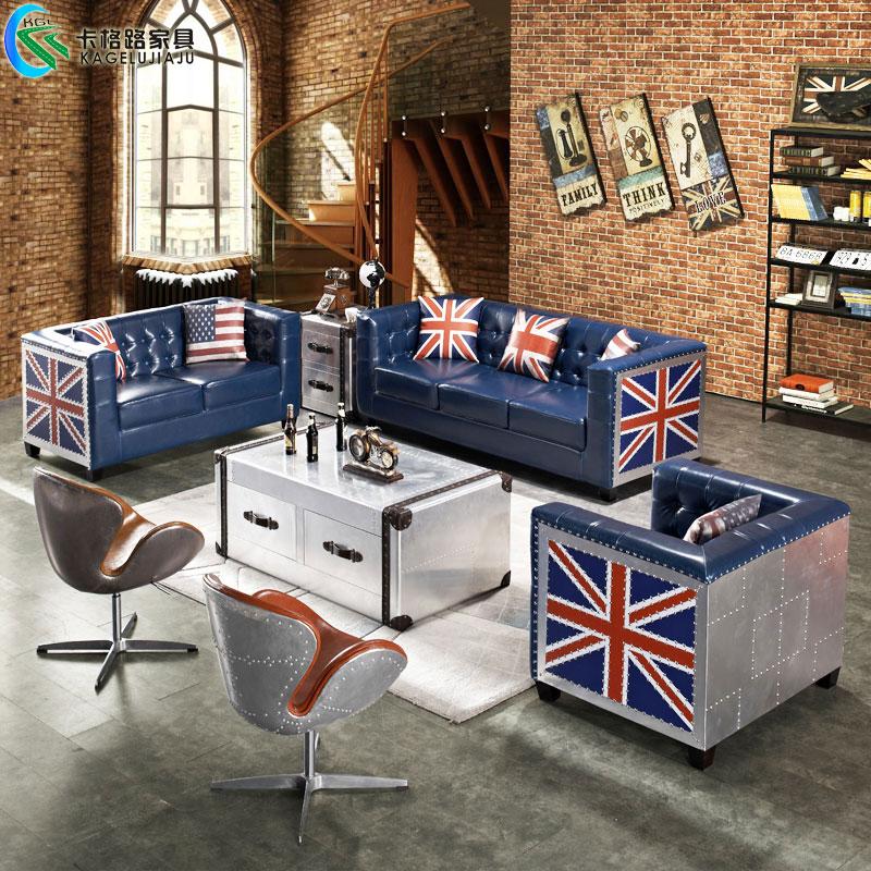 ktv工业风沙发网咖酒吧铝皮家具真皮个性店铺用服装店皮沙发夜场