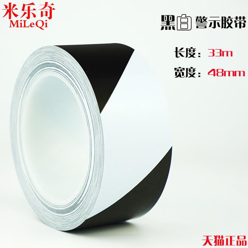 Черный / белый 48MM ширина *33 метров