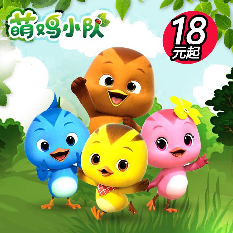 正版�W迪�p�@萌�u小�玩具全套公仔�l�可�用��q朵朵玩偶�和�套�b