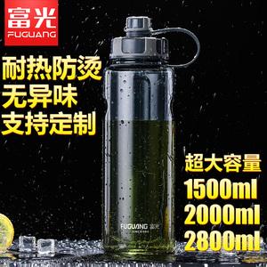 富光超大容量太空杯便携防摔塑料茶水杯子男大号健身户外运动水壶