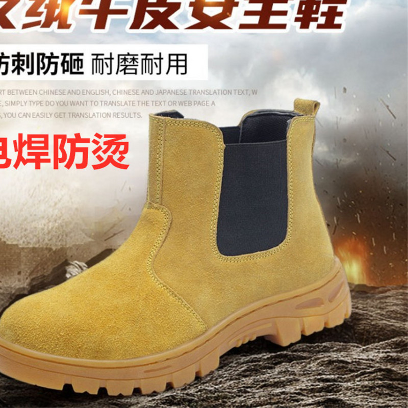 Four seasons labor protection shoes high sideband steel plate welding work shoes anti smashing anti piercing steel head safety shoes without shoelaces