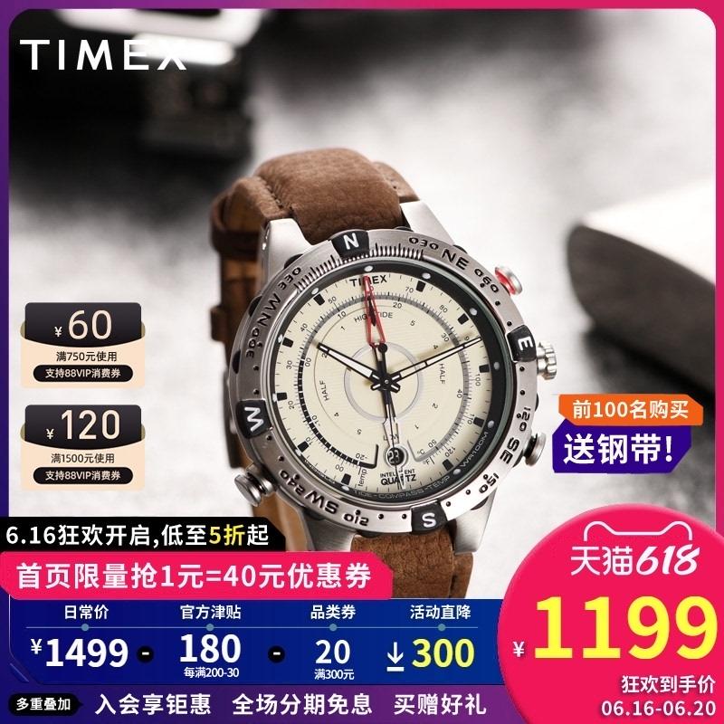TIMEX天美时户外运动手表男士大表盘 多功能潮汐指南针男表T2N721