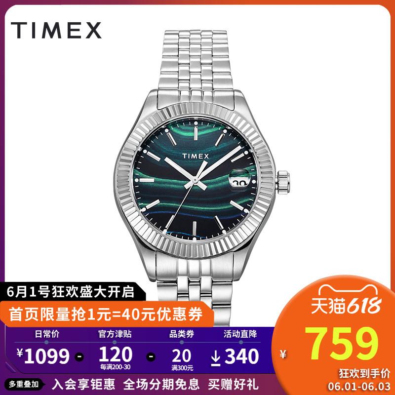 TIMEX天美时简约气质手表女 复古美国名表轻奢小众女士商务钢带