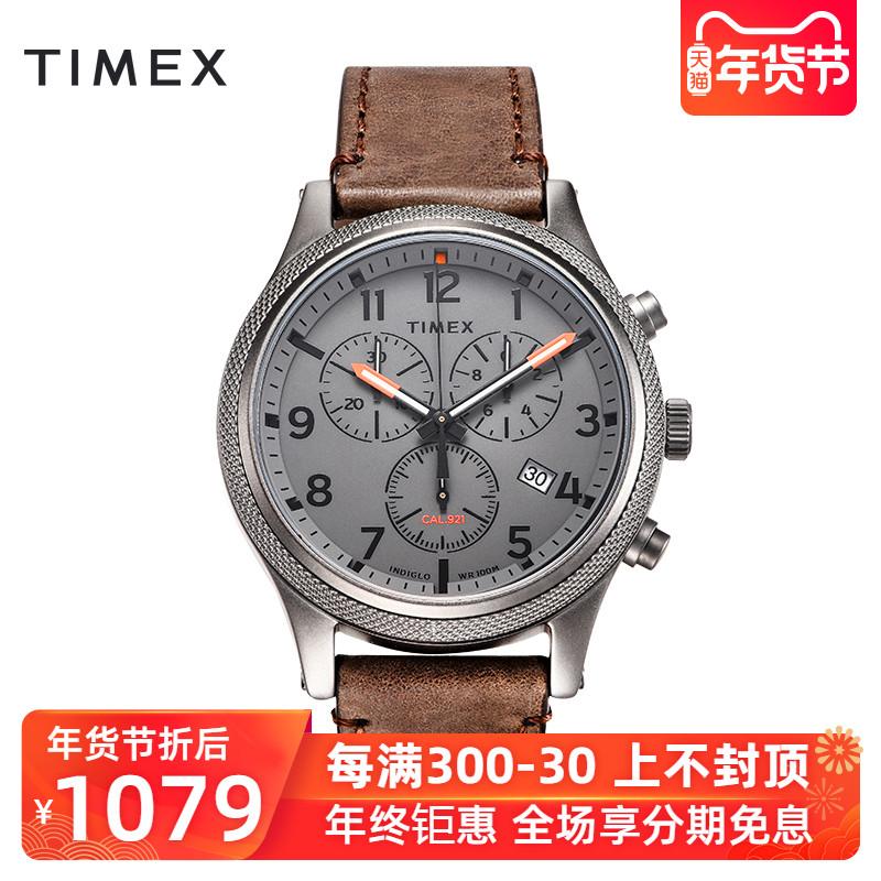 美国TIMEX天美时手表男小三针计时户外运动100M防水夜光TW2T32800