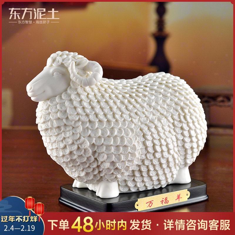 东方泥土陶瓷家居客厅办公室/万福