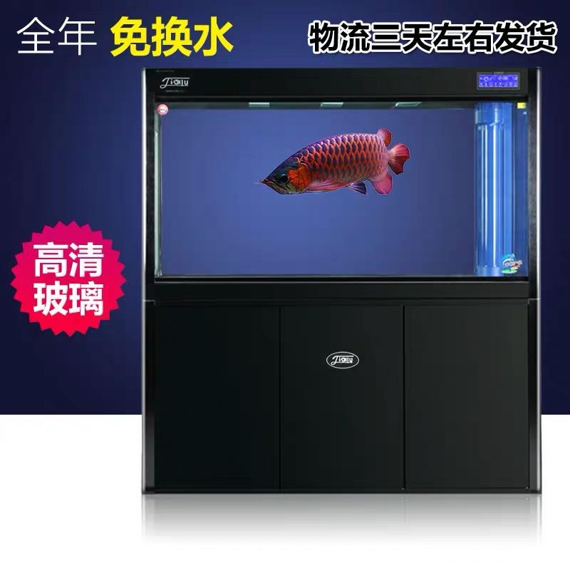 森森佳璐大型鱼缸水族箱免换水生态客厅玻璃缸家用下过滤底滤鱼缸