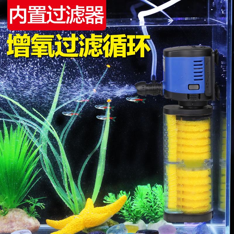 22.80元包邮森森内置三合一潜水泵静音过滤器