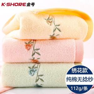 金号纯棉毛巾 1/3条装 无捻加厚大男女欧式绣花 柔软吸水洗脸面巾