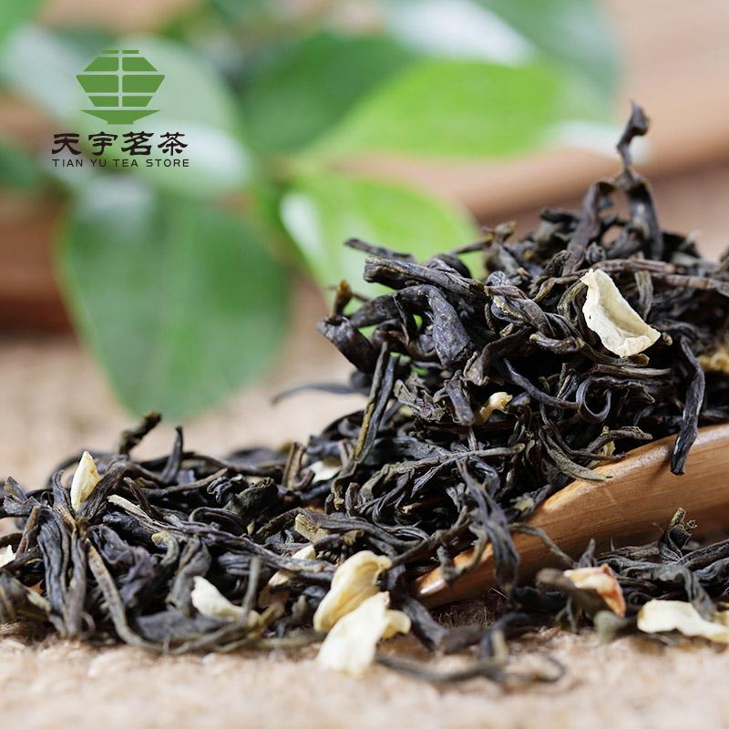 天宇茉莉花茶2020浓香型250克新茶