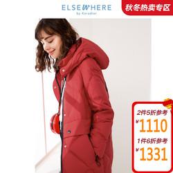 珂思品牌红色白鹅绒羽绒服女韩版宽松2020年新款冬季中长款外套潮