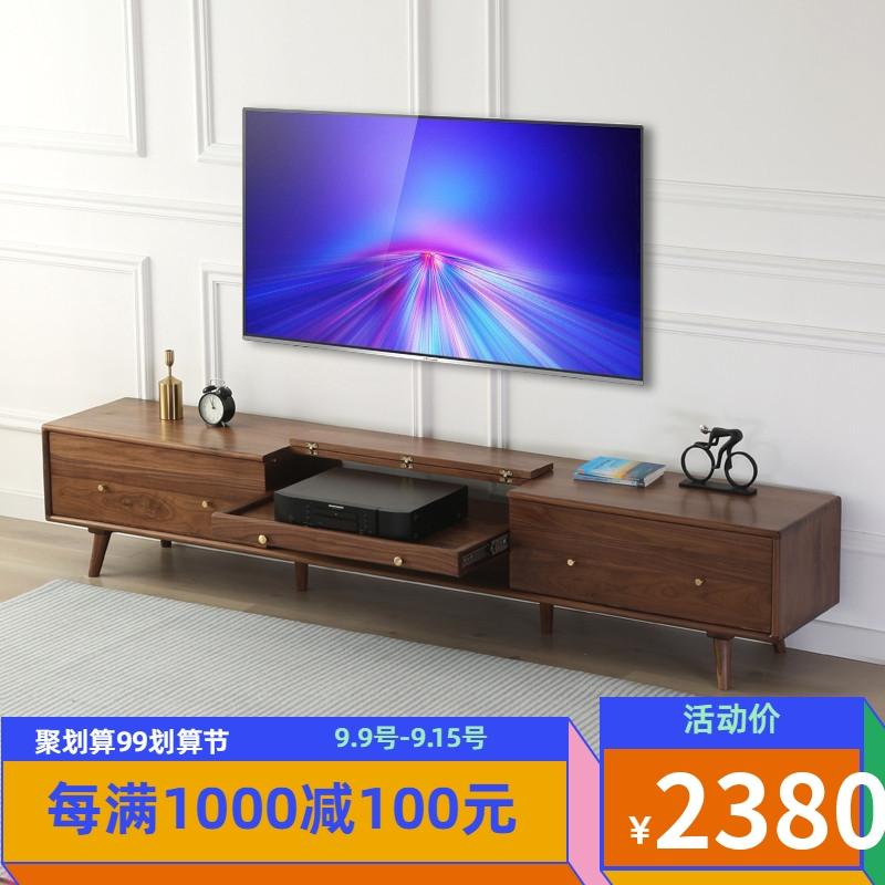 北欧黑胡桃木激光投影仪电视柜简约白橡木低矮柜樱桃木伸缩电视柜