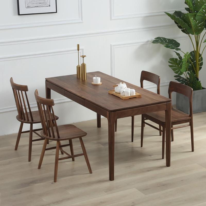 甜欣实木白橡木长方形饭桌 北欧黑胡桃木餐桌书桌带抽屉原木家具