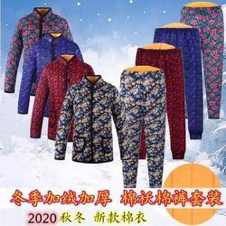 奶奶棉裤加绒加厚宽松中老年人女夹棉衣短款小个子妈妈装带扣秋冬