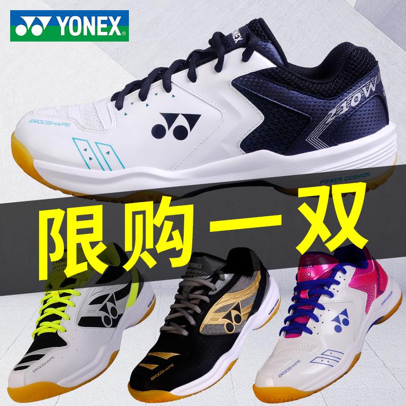 Обувь для бадминтона Артикул 43282058572