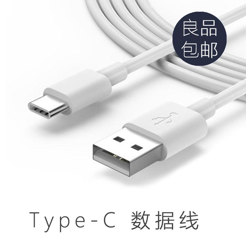 Huawei mate9 данных музыка внимание 2 сяоми 5xp9plus слава V9pro6 зарядки мобильных телефонов нить бесплатная доставка