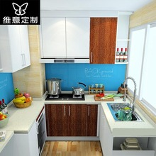 Uygur custom kitchen cabinet countertop modern simple small U-shaped cabinet customized