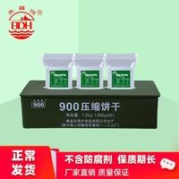 900壓縮餅干戶外代餐即食干糧高能量充饑早餐干糧鐵盒裝200g*6包