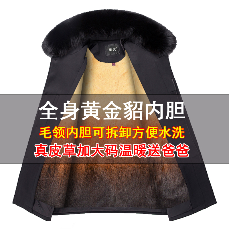 Middle aged and old age knickers mens Rex Rabbit Fur inner jacket winter fat increase size fathers 200 kg pie overcome